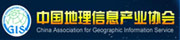 地理信息产业协会